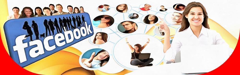продвижение фейсбук москва