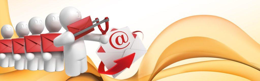 Рассылка писем