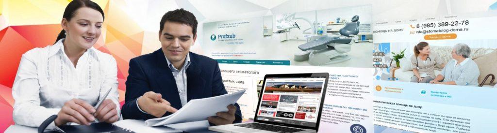 Создать веб сайт недорого