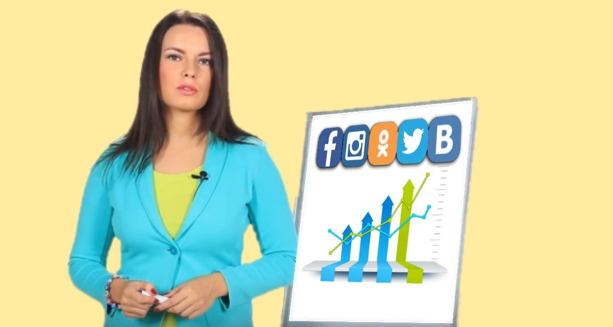 Увеличим продажи через соц сети