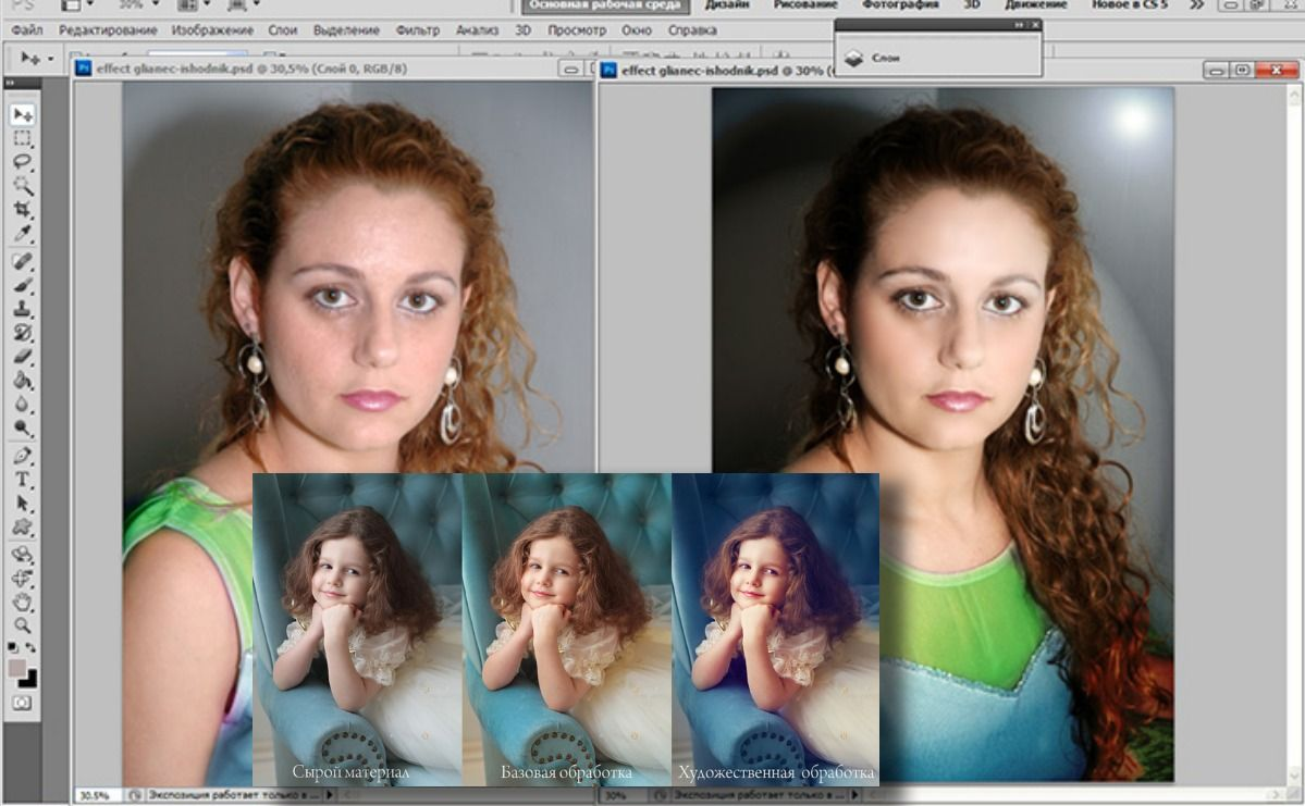 Качественная обработка фото